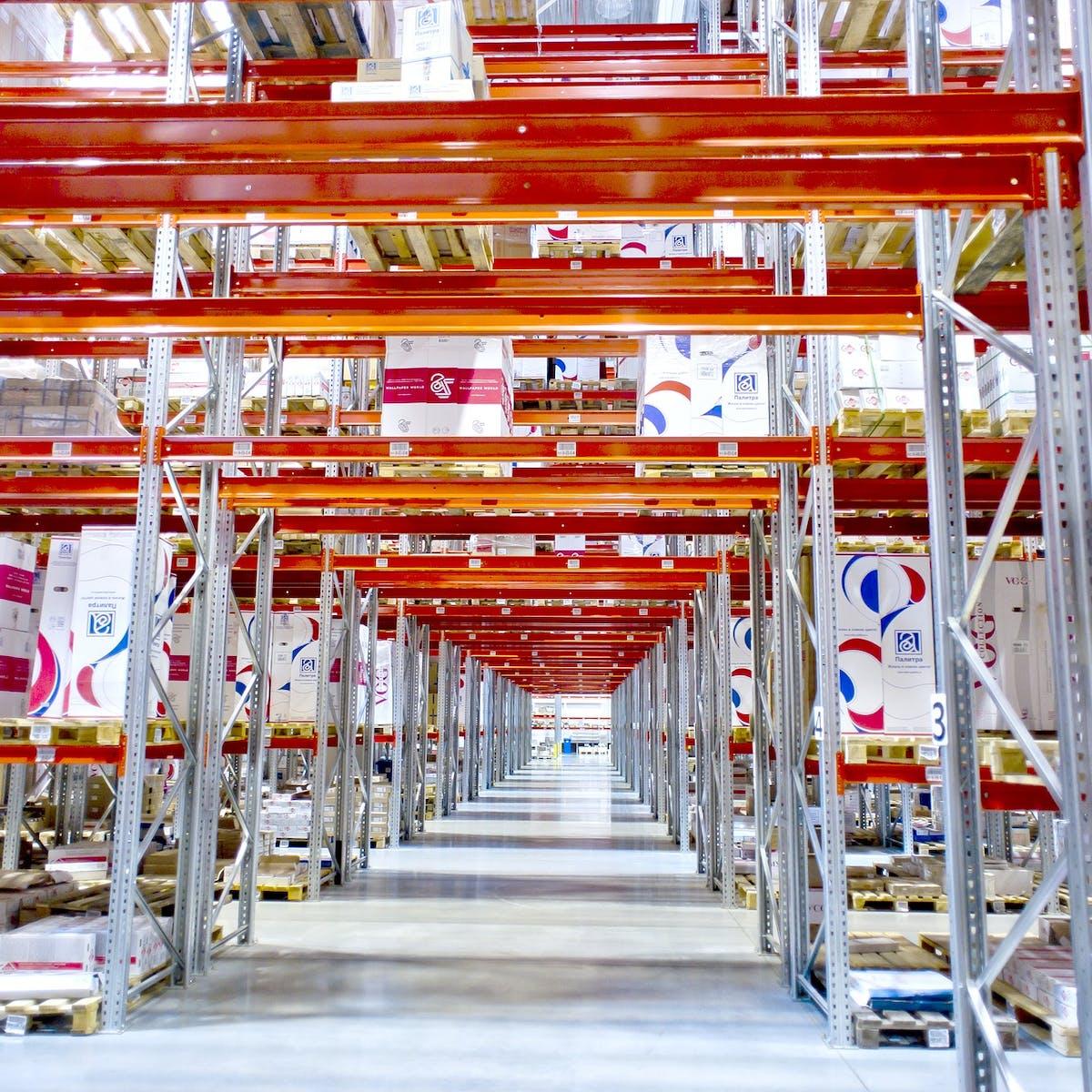 Titelbild-Einführung-Logistikzentrum-Lager-Logistik-Produktion-pixabay-2184358-stafichukanatoly